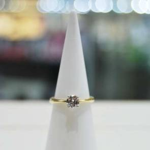 18ct Gold Diamond Solitaire Ring 0.59ct
